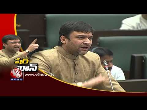 Akbaruddin Owaisi Firing Speech In Assembly