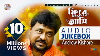 Andrew Kishore - Phire Phire Ashi | ফিরে ফিরে আসি | Hits of Andrew Kishore