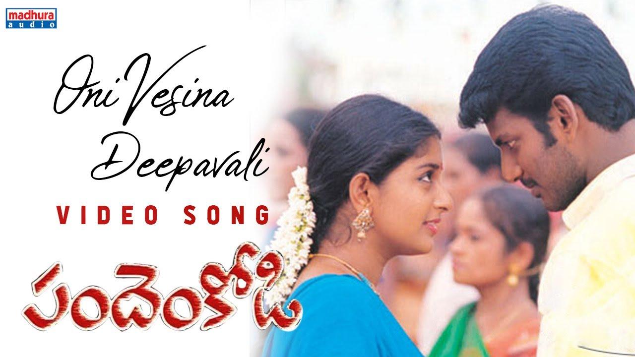 Oni Vesina Deepavali Full Video Song | PademKodi | Yuvan Shankar Raja | Raghu Kunche | Madhura Audio