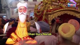 dhan-guru-nanak-saara-jag-tariya---wahe-guru