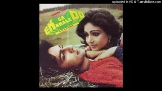 Aja Re Meri Jamborin - Kishore and Asha, Rare Song