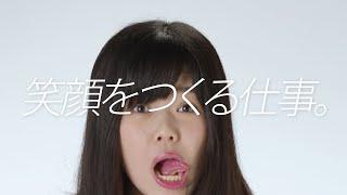 """おもいっきり笑えるのも、 おもいっきり変顔ができるのも、 """"歯""""があるから。 歯を作る仕事 『歯科技工士』! http://ameblo.jp/ha-no-shigoto/"""