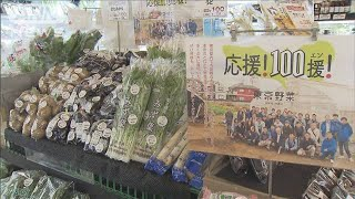 新鮮「東京野菜」を普及へ 都内で100円セール(19/08/31)