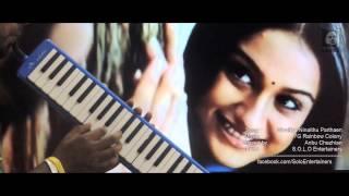 Ninaithu Ninaithu Parthen by Anbu Chezhian