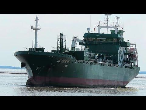 LPG tanker JS CHUKAR 9HA4214 IMO 9578000 inbound Emden Flüssiggastanker