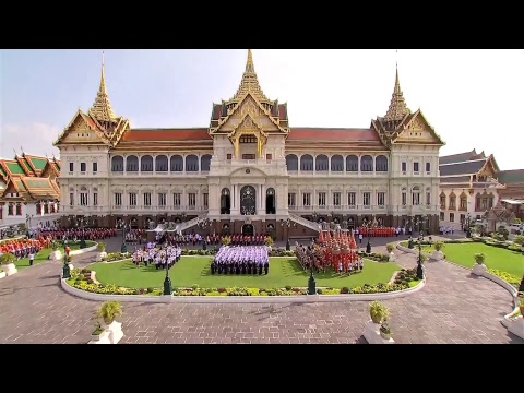 LIVE Transfer of the Royal Relics to be Enshrined in Chakri Maha Prasat Throne Hall