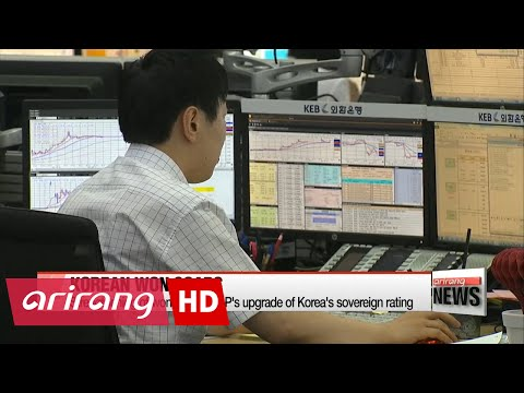 Korean won trades near 14-month intraday high against U.S. dollar