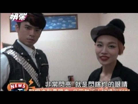 [News]MP魔幻力量潮味十足 誓言打造戰神風2014/08/25