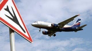 Посадка самолётов (аэропорт Анталии) - Landing of planes Antalya airport(В ожидании своей очереди для взлёта было снято это видео., 2013-07-13T09:15:41.000Z)