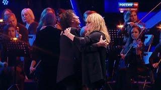Алла Пугачева и Валерий Леонтьев -Поздно(Новая Волна 2015 в Сочи. День 8-й. )