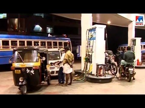 എണ്ണവിലവർദ്ധനവ്: കേന്ദ്രസർക്കാർ ഇടപെടുന്നു | Fuel price hike |  central government