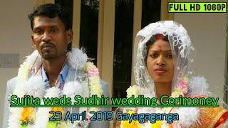 Christian wedding highlights (Sujita weds Sudhir).