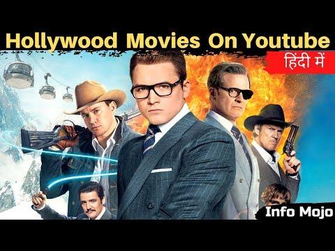 🔥 YouTube पर  है ये 5 हॉलीवुड मूवी हिंदी में  | Top 5 Best Hollywood Movies In Hindi On Youtube Ep4
