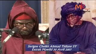 SERIGNE ABDOU LAHAD DAF MA NI (:... ) TOPATOL AFFAIROU ARCHIVES  YI
