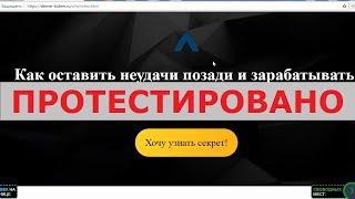 Брайн Смит и «ОНЛАЙН МОНИТОРИНГ DEMER PRO» с demer-sistem.ru дадут вам 25 500 в день? Честный отзыв.