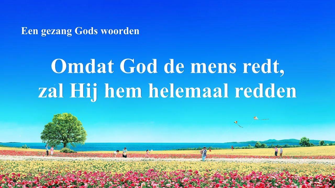 Dutch Christian Song 'Omdat God de mens redt, zal Hij hem helemaal redden'