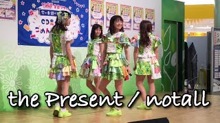 notallのリーダー佐藤遥さんが作詞をした新曲「the Present」の初披露!...