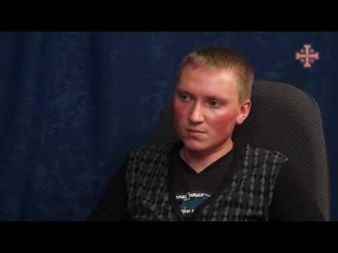 Интервью с бывшим