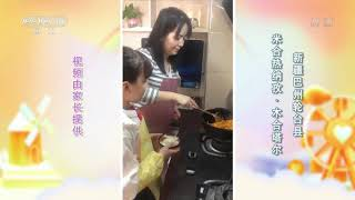 [我们在一起]美食分享:抓饭| CCTV少儿