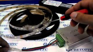 Светодиодная лента и контроллер и блок питания(Как правильно подключить блока питания и контроллер к светодиодной ленте 5060 60 led., 2012-07-29T08:44:21.000Z)