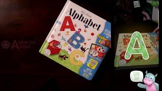 Little Hippo Books - Let's Learn Alphabet - Augmented Reality (BBW Books)