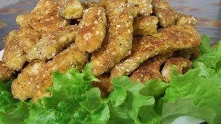 Куриное филе. Сочная куриная грудка.  Палочки из куриной грудки.(Как приготовить сочное куриное филе. Куриное филе в панировке из сухарями и кунжутом. Палочки из куриной..., 2014-05-04T19:40:58.000Z)