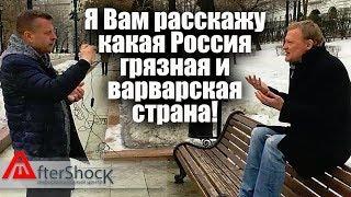 """""""Санитар леса"""" Алексей Серебряков и ему подобные. Как помогает стране"""