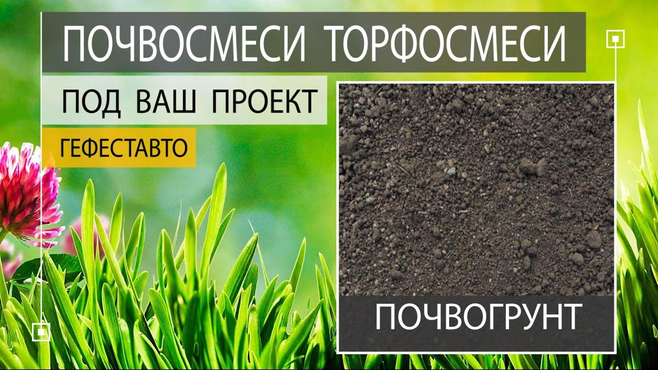 Агроперлит – это специальным образом обработанный перлит, природный материал, представляющий собой вулканическое стекло, в состав. Москва. Агроперлит-155 литров в мешке. 900 руб / мешок. Агроперлит-155 литров в мешке. Продается агроперлит в мешках по 155 литров по цене 900 руб. За.