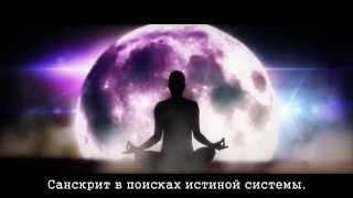 Hatsune Miku (SymaG) - Tinplate Dance (rus sub)...
