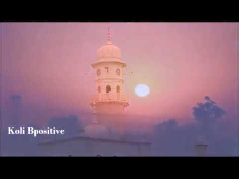 Na Kook Koilya... By Sahibzadi Amtul Qaddus Sahiba Recited By Amtul Noor Sajida Dahiba