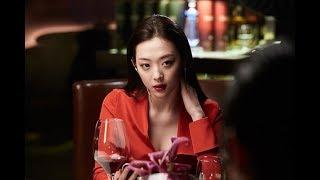 Download Video SULLI (설리) Kim Soo Hyun (김수현) Movie Real 2017 scene read description MP3 3GP MP4