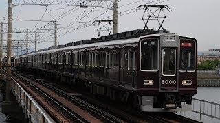 【東芝GTO 過渡期1C4M】阪急8000系 8000F走行音 六甲→夙川
