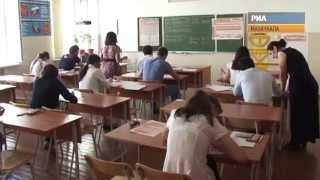 Как сдавали ЕГЭ по математике в Дагестане