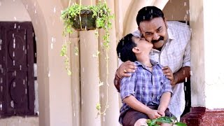 Malayalam Movie Songs 2016 | വിടരാൻ മറന്ന പൂവേ | New Malayalam Movie 2016 Shyam