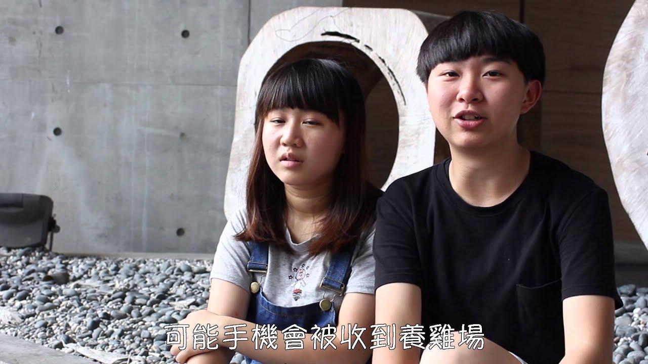 家庭研究與兒童發展學系-招生影片 - YouTube