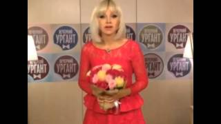 Натали - Вечерний Ургант