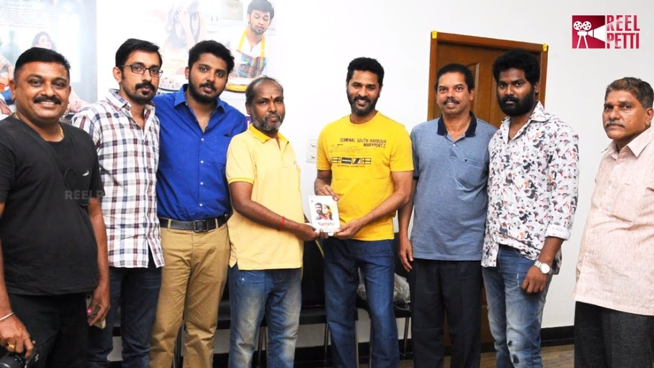 Ondikatta Trailer Launch by Prabhu Deva | Bharani | Latest Kollywood News | Reel Petti