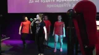 Утренняя гимнастика в караоке клубе, Павлово на Оке