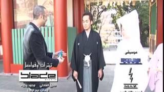 أغنية الشارة خواطر5 - حمود الخضر