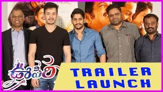 oopiri movie theatrical trailer launch akhilnaga chaitanyavamsi paidipally
