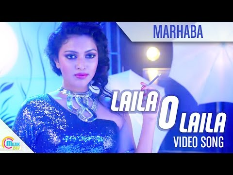 Lailaa O Lailaa- Marhaba Song | Mohanlal| Amala Paul| Full HD Video Song