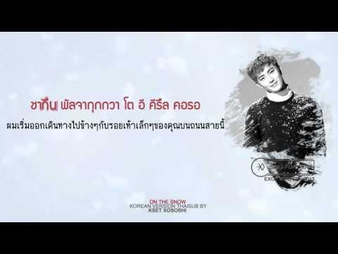 [Karaoke/Thaisub] EXO - On the snow (발자국) (Korean version)