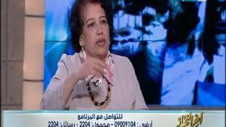 د .هدى زكريا أستاذ علم الاجتماع تروى تفاصيل مواقف ادهشتها للمصريين خلال تجربتها مع الاتوبيس
