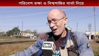 News o Fact Most Popular Bengali Digital News Channel