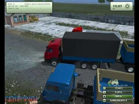 Скачать бесплатно Большой пак модов   КамАЗ и прицепов к ним для игры  Farming Simulator 2013