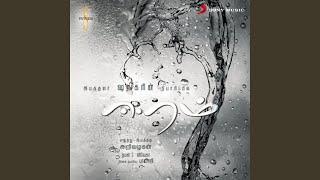Tharai Erangiya