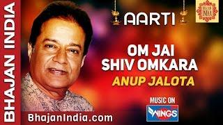 Om Jai Shiv Omkara, Prabhu Hara Shiv Omkara - Anup Jalota - Shiv ji Ki Aarti