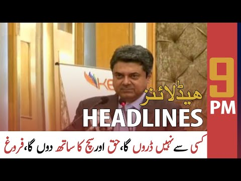 ARY News   Prime Time Headlines   9 PM   16 October 2021