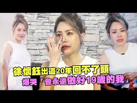 Popular Videos - Yuki Hsu