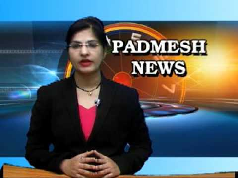 padmesh news 20 05 2017